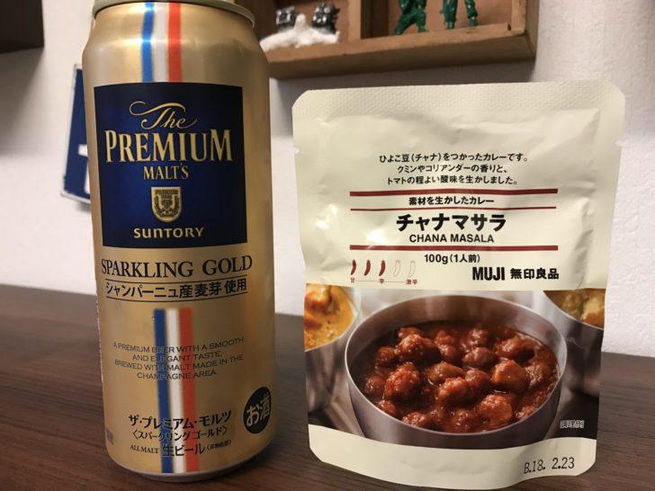チャナマサラとプレモル