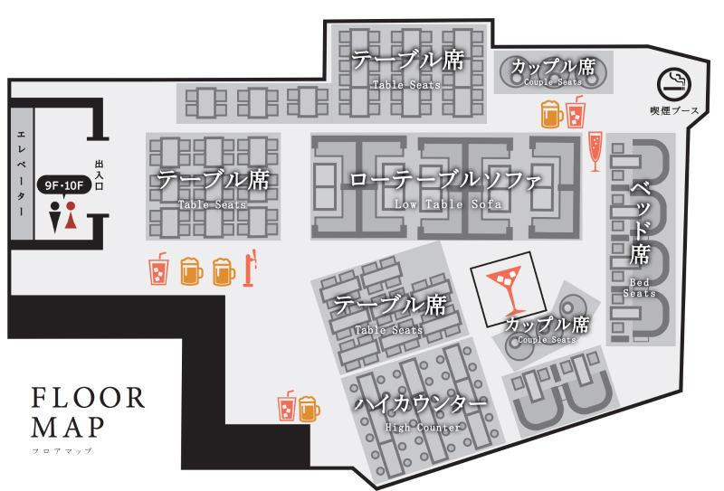 町田ビアガーデン、ルガルアアモールのマップ