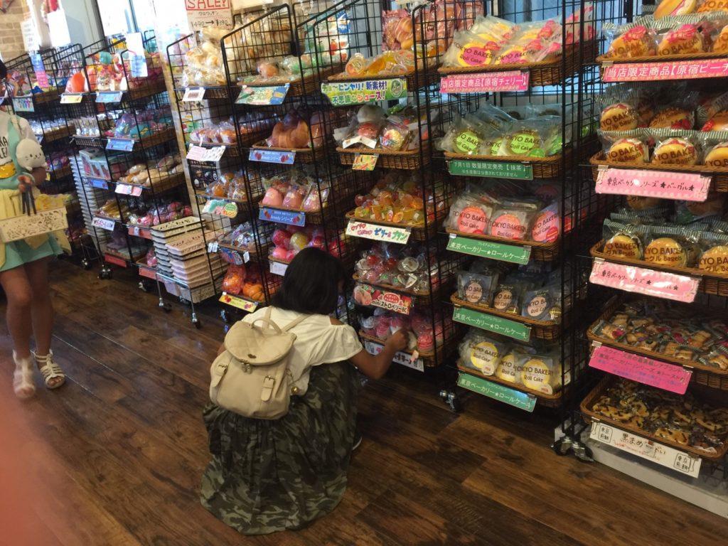 日本スクイーズショップの店内は製品の数が豊富