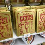コンビニに陳列されていたペヤングカレーやきそばプラス納豆