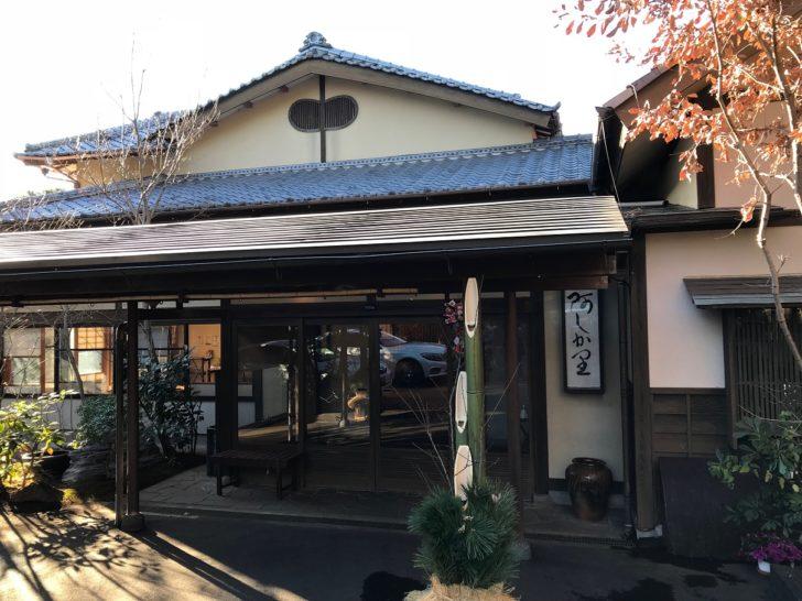 湯河原温泉の旅館「阿しか里」