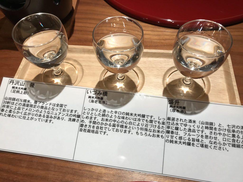 地酒の利き酒セット