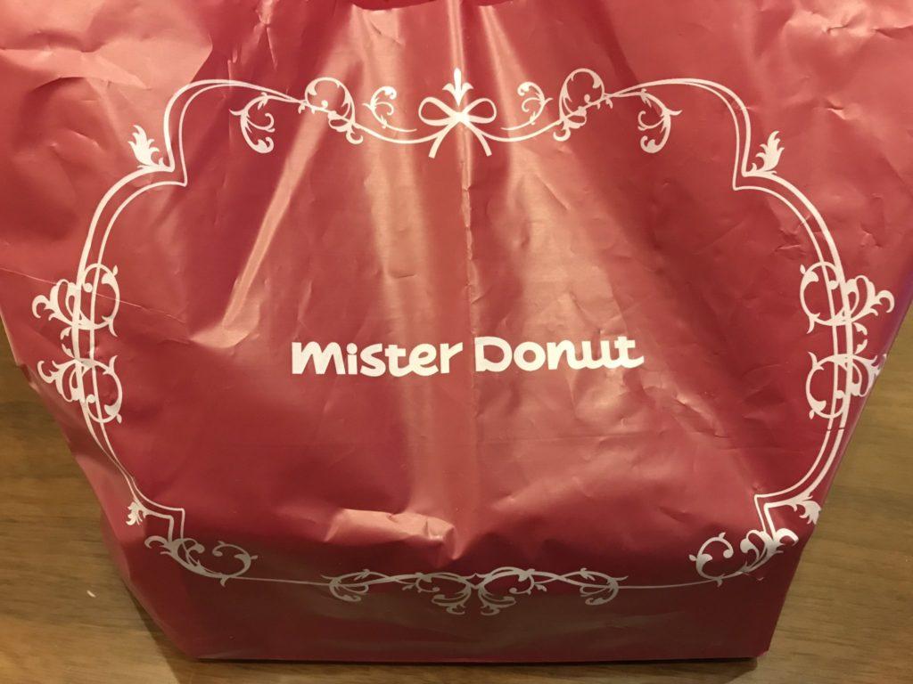 ミスドのショコラコレクションの袋