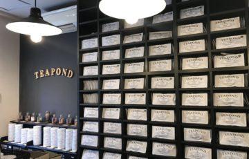 清澄白河の紅茶専門店 TEAPOND(ティーポンド))