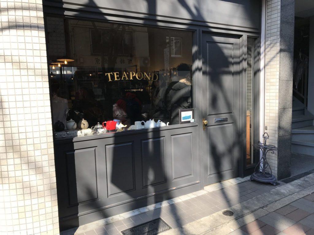 紅茶専門店TEAPONDの外観