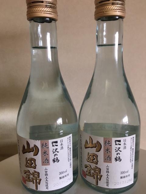 日本酒300ml2本