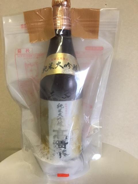 花見で熱燗。発熱剤で720mlの日本酒は熱く出来るか2