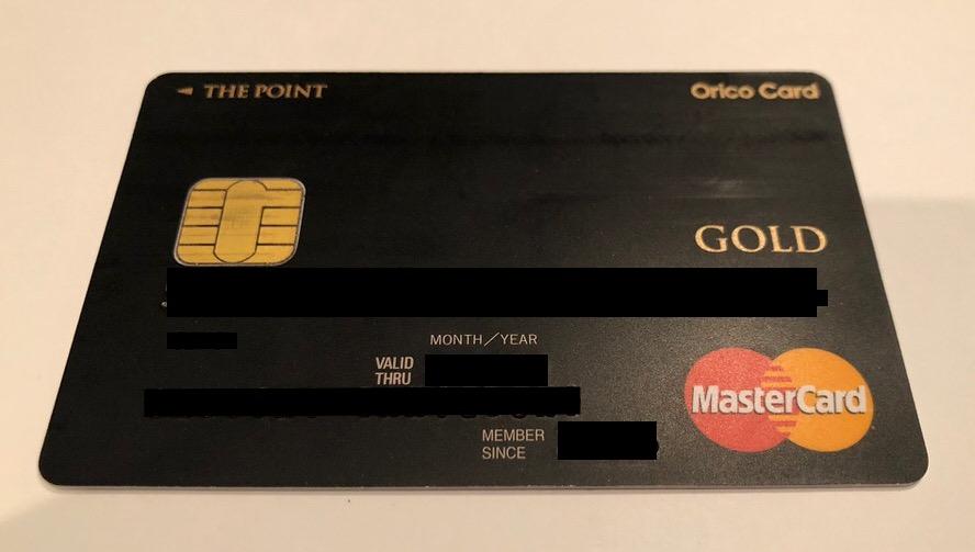 オリコtheポイントカード