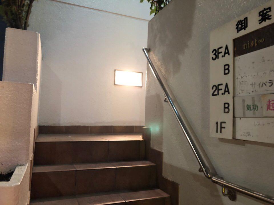 肉山の階段をのぼる
