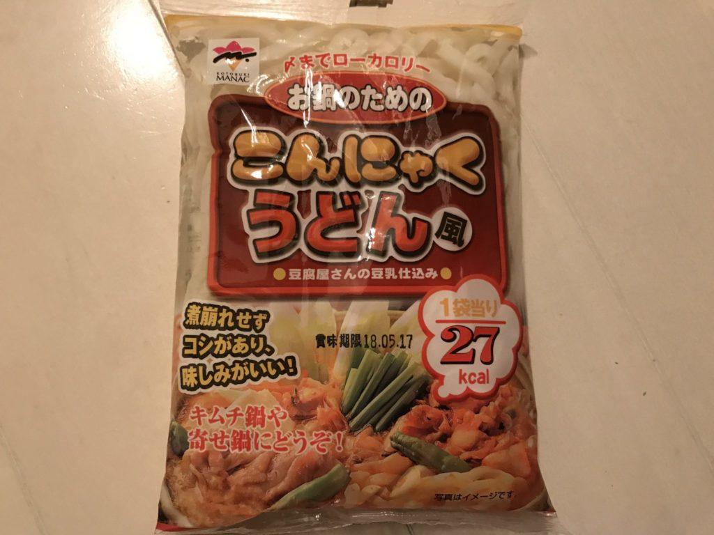 こんにゃく麺「うどん風」鍋の〆用