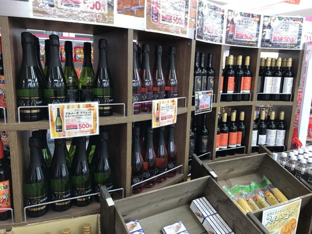 ダイソーのワイン売り場