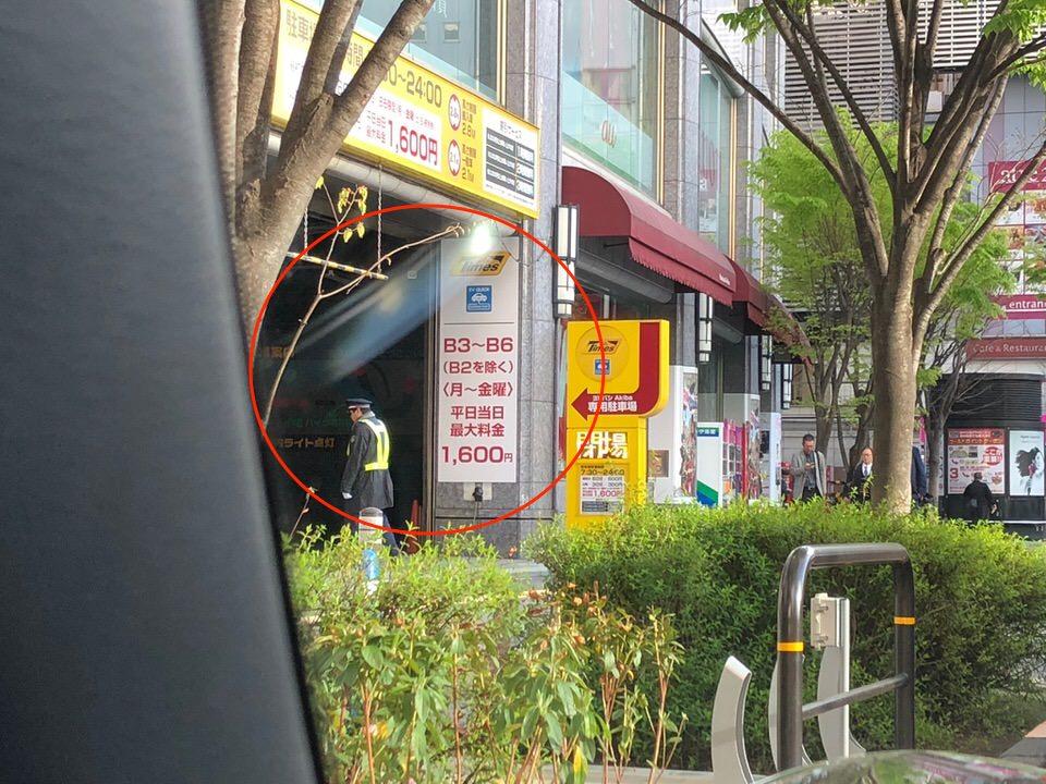ヨドバシカメラ秋葉原店駐車場
