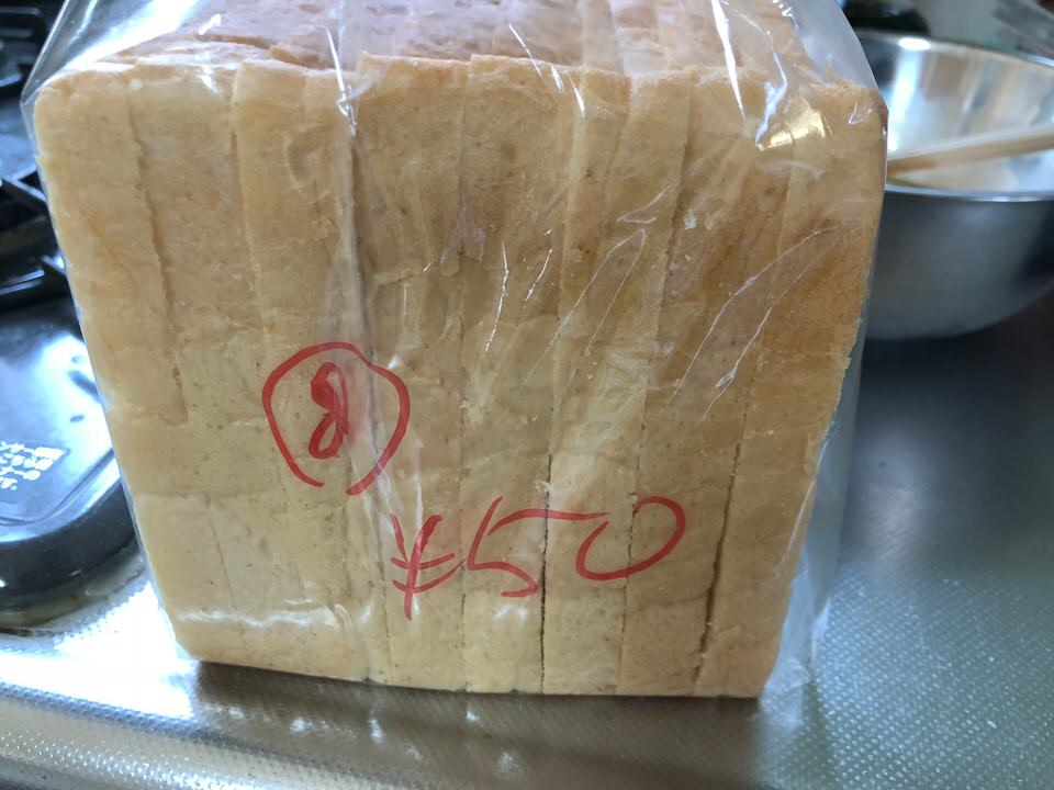 食パン50円